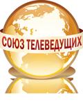 Союз Телеведущих